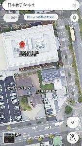 相場格言研究 日本端子本社の航空地図が話題 ( ..)φメモメモ