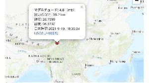 相場格言研究 インドの地震の詳しい内容資料がわかりましたので緊急記録  9/19 7pm  インド マグニチュード