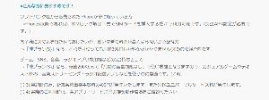 9425 - 日本テレホン(株) ここ買えない人は2321かな^^?