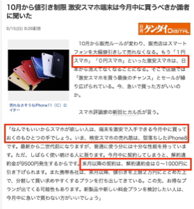 9425 - 日本テレホン(株) 日本テレホン  仕方ねえ‼︎ 教えてやるゼ‼︎  なぜ俺が仕切りに騒ぐか‼︎WW  中古市場‼︎