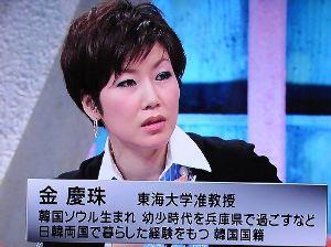 渡辺喜美議員を支援しない♪ 韓国は儒教の国なんですよ!           親が娘を売るワケ無いですよ!     かつてTVタッ
