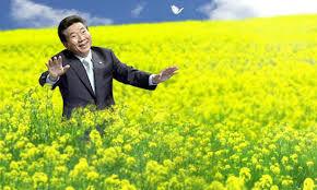 渡辺喜美議員を支援しない♪ 千年政治と日本復活の条件         私は在日韓国人など信用していない
