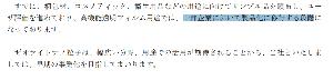 ★★ガチのテンバーガー銘柄★★ 6166 中村超硬で決まりでしょw   空売りなし  信用なし  増し胆ポなし  製品化の最終段階