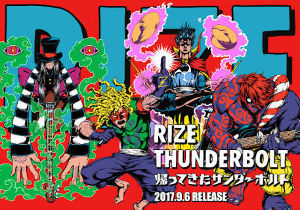 RUDO & LOADED RIZEの新作(oゝД・)b