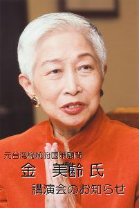 """「中国とスムーズにいった歴史ない」 麻生副総理、 """"日本人は参政権を、あまりに軽視している。""""!!"""