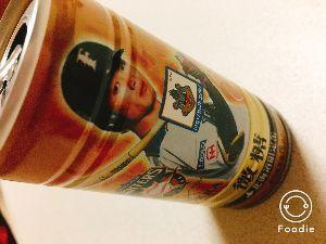 バツイチ40代~50代の方! お話しましょう~(*^o^*) うん😊 はるやんのコーヒーw