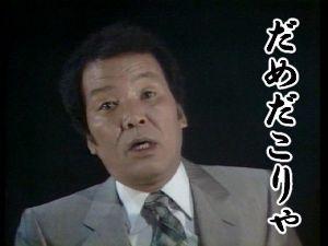小川監督は勝つ気がない。 小川監督「これだけ負けていれば当然。この位置にいる原因はある」