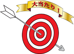 番頭さんの株日記 > 日経平均株価 今日のAI予想 >  > 5月18日株価予想  > 予想根