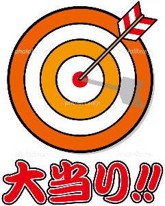 番頭さんの株日記 > 日経平均株価 今日のAI予想 >  >  予想根拠 > 22,527.0