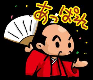 番頭さんの株日記 日経平均株価 今日のAI予想  毎日7時20分更新 6月5日株価予想 予想根拠  22,546.81