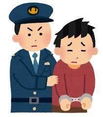 トピ主どの!また落ちちゃいました。 日本人の夫婦間暴力は只の暴力だ! 懲らしめ躾と称して暴力で発散する茶碗族と違う! 一緒にするなよ!w