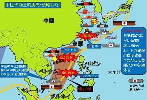 """尖閣諸島問題 中国の東シナ海、南シナ海での侵略行為。 南シナ海の南沙諸島に作った飛行場は、当初""""軍事基"""