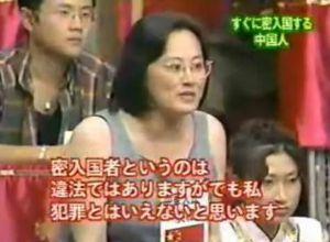 鉢呂さんは記者にはめられた?  将来必ず「芝園団地」という言葉が日本と中国で話題になりますよ!     関東圏以外の方はご存じない