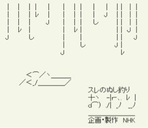 3758 - (株)アエリア (๑╹ω╹๑ )?