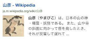 3758 - (株)アエリア 山彦ベンがベンベンしてるからな(°▽°)