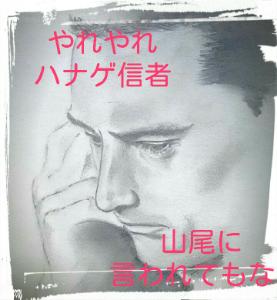 3758 - (株)アエリア 黙れハナゲ教!
