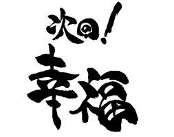 3758 - (株)アエリア ソイヤー