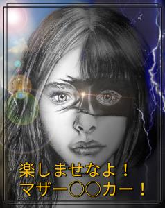 3758 - (株)アエリア 山尾、キック・アス観てみ