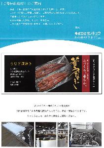 9955 - (株)ヨンキュウ 「電子レンジは絶対に使わないでください」って、裏に書いてあるね。 美味しい食べ方は、 「真空パックを