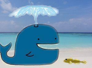 2351 - (株)ASJ いいねー! もうちょっとでハゼがクジラに なりそうだね😊 でもまだ何にも始まってないのであった🤭