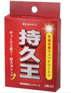 2351 - (株)ASJ 耐え忍ぶのみ