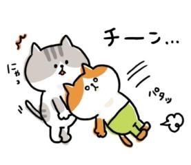 2351 - (株)ASJ えー(´・ω・`)