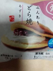 お菓子大好き^^;? ラブも チキン味が一番ですにゃん(^O^)  今日のおやつは…  どら焼きですにゃん(
