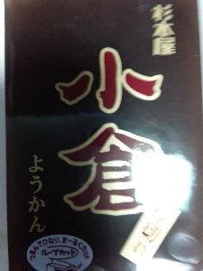 お菓子大好き^^;? うんうん(^O^)  昔は天津甘栗でしたにゃん(^O^) ラブも 時々 無性に食べたく成りますにゃん