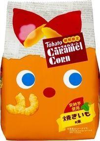お菓子大好き^^;? おはよーございます  ラブしゃんの食べてるお菓子って関東では見ないような、なんかええな~  今日のお