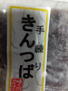 お菓子大好き^^;? ナタデココラブも好きですにゃん🎵  本当に 寒暖差が大きく大変ですにゃん(^^ゞ  今日のおやつは&