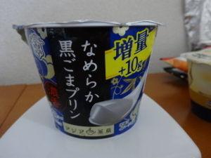 お菓子大好き^^;? おはよーございます😪  ラブしゃん、ガッツリ食べてますな👍  今日のおやつは…  黒ご