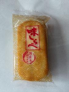 お菓子大好き^^;? 今日のおやつは…味しらべですにゃん(^_^)🎵