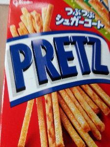 お菓子大好き^^;? ラブも好きですにゃん(^_^)🎵  今日のおやつは… プリッツローストですにゃん(^O