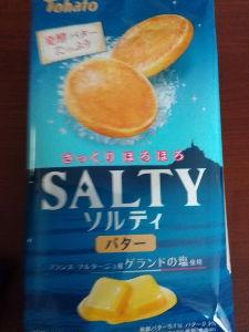 お菓子大好き^^;? 今日のおやつは…  SALTY ですにゃん(^O^)