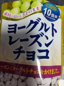 お菓子大好き^^;? ポテコ必ず食べますにゃん(^O^)  最近 ポテチ頂いてませんにゃん^_^;  今日のおやつは&he