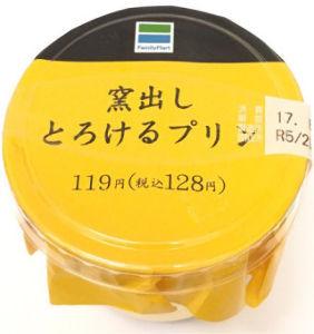 お菓子大好き^^;? おはよーございます\(^^)/  レーズンとチョコって合いますよね~ それにヨーグルトって絶対美味し