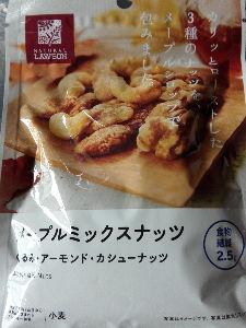 お菓子大好き^^;? 途中で切れてごめりんこm(__)m  今日のおやつは…  メープルナッツですにゃん(