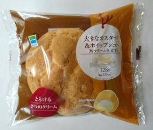 お菓子大好き^^;? おはよーございます  6月ですね~ おっ!ポテコ食べてくれましたか、しかも初めて見るポテコ、うすしお