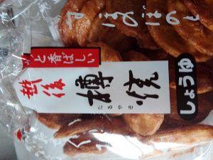お菓子大好き^^;? 美味しそうですにゃん(^_^)🎵 レアーチーズケーキ大好きなので 今度食べて見ますにゃん(^O^)