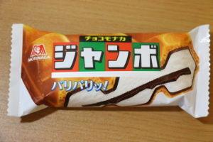 お菓子大好き^^;? おはよーございます  毎日暑いですね、ラブしゃんはとっくに食べてると思います  今日のおやつは&he