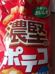 お菓子大好き^^;? プリンも色々豊富ですにゃん(^_^)🎵  食べましたにゃん(^O^)  ポテコ(^_^)🎵  美味し