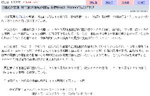 6594 - 日本電産(株) データセンター向け需要も来期以降回復へ。 >岡三証券では18日付で、投資判断「A」(強気)を継続、目