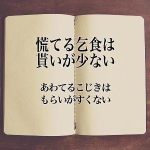 6594 - 日本電産(株) 慌てる乞食はもらいが少ない