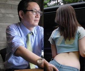 【国技】朝鮮(韓国)人の性犯罪・売春【日常】 無罪を受けたフィリピン妻の妹を性的暴行した疑いの30代に懲役7年の刑  2018/03/14 14: