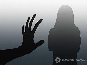 【国技】朝鮮(韓国)人の性犯罪・売春【日常】 実の娘を数年間性暴行して売春させた「人面獣心」の50代を拘束 2018-03-15 17:07 毎日