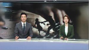 【国技】朝鮮(韓国)人の性犯罪・売春【日常】 「性奴隷のように暮らしていた」~妻に売春させて娘を性暴行した50代の男 2018/5/2 G1ニュー