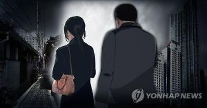 【国技】朝鮮(韓国)人の性犯罪・売春【日常】 求人面接の女性12人に睡眠薬を飲ませて性暴行・・・学習塾経営者に懲役13年 NAVER/聯合ニュース