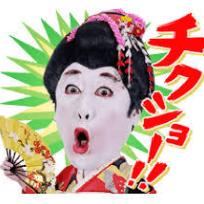 1449 - (株)FUJIジャパン 今日も売り気配で始まり最後切り返すと思ってたけど残念、また明日から3000円に向かってGO