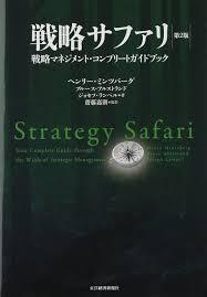 ひつまぶし 本ならこれがお勧めですよ 多少、経営論が理解できる人向けですが。