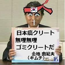 5269 - 日本コンクリート工業(株)               のうなし今井じゃァ
